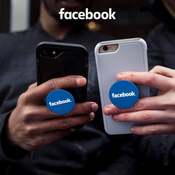 Facebook Merchandise